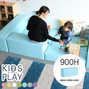 kids play(キッズプレイ)