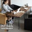 カフェテーブルセンターテーブルソファテーブルインダストリアルレトロヴィンテージテーブル木製アイアンおしゃれSKPノーマル900×600HT