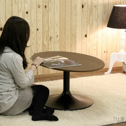 ローテーブルカフェテーブルセンターテーブル丸ラウンドテーブル90cm幅木製奥行き60ウォールナットロータイプレトロ円形ナチュラル楕円UT-900L送料込高級感北欧インテリアホテルダークブラウン高級モダンおしゃれ送料無料ミッドセンチュリー
