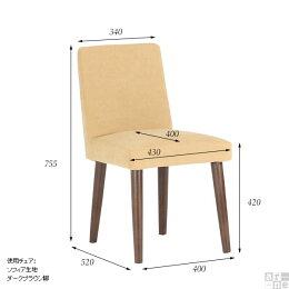 ダイニングチェア木製ダイニング食卓椅子チェアーJチェア一人掛け1Pモケットナチュラル脚カバーリングタイプ1脚ダイニングチェアーおしゃれ北欧カントリーシンプルナチュラルイスカフェレストランインテリアおすすめ送料無料