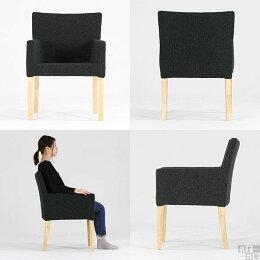 ダイニングソファダイニングチェアカフェおしゃれJOY1PMサイズ両肘タイプNS-7生地ナチュラル脚1脚椅子チェアソファソファー一人掛け1人掛け日本製カフェチェアダイニングチェアー食卓椅子1人掛けソファ北欧シンプルナチュラルモダン木製