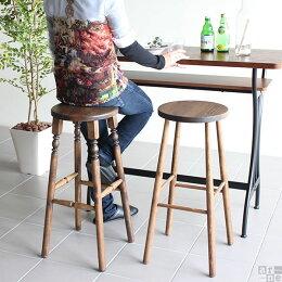 スツール木製イス椅子アンティークレトロおしゃれnewarcハイスツールアンティークモデルカントリーダイニングウッドスツールカウンターハイタイプコンパクトカフェ風シンプル食卓リビングインテリア高級感ブラウン幅33奥行き33高さ70【あす楽】