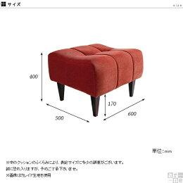 オットマンスツールソファ一人掛けBouleブール1P20色arneオリジナル日本製送料無料