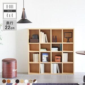 本棚 a4 完成品 壁面 壁面収納 ラック 大容量 小型 間仕切り コミック収納 薄型 オシャレ 絵本 ...