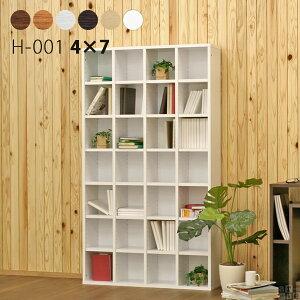 本棚 薄型 壁面収納 壁面 完成品 ブックラック 本棚やディスプレイラックに 収納 漫画 マンガ ...