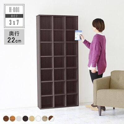本棚 完成品 a4 CDラック 棚 本棚 壁面収納 ブックラック 大容量 木製 オシャレ スリム 飾り棚 ...
