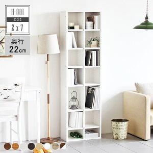 本棚 a4 完成品 壁面収納 CDラック 棚 壁面 収納 コミック収納 日本製 キッズ 薄型 木製 書棚 ...