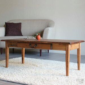 ローテーブル 幅100cm センターテーブル カフェテーブル 引出し付き 北欧 アジアン アーネ 送料...