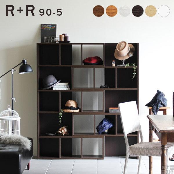 arne(アーネ)『R+R90-5』