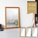 鏡 ウォールミラー 壁掛け おしゃれ アンティーク 洗面台 白 完成品 ガーリー ホワイト リビング 縦置き...