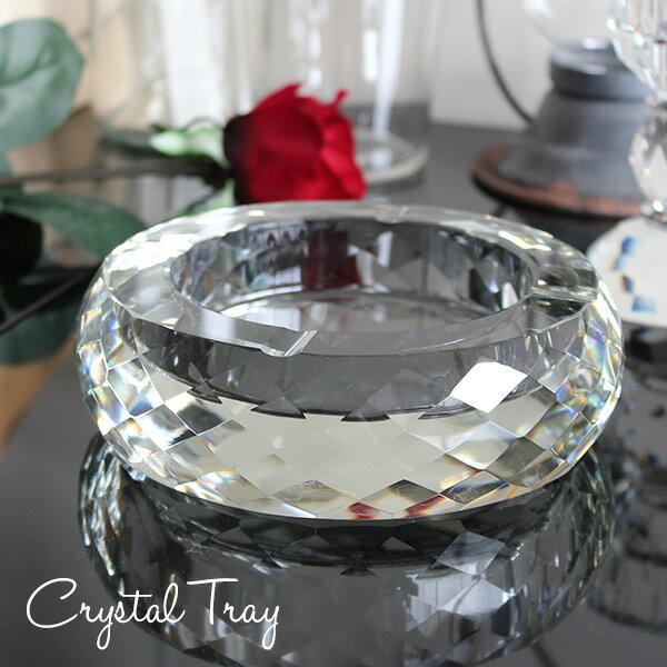 トレイ インテリア 雑貨 飾り インテリア雑貨 クリスタルトレイ クリアー クリスタルガラス Crystal Tray CL インテリア オブジェ 灰皿 ディスプレイ ギフト プレゼント インテリア小物 おしゃれ 女性 男性 彼女 誕生日 arne アーネ