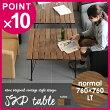 ローテーブルセンターテーブルインダストリアルレトロヴィンテージテーブル木製アイアンおしゃれSKPノーマル760×760LT