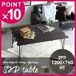 カフェテーブルセンターテーブルソファテーブルインダストリアルレトロヴィンテージテーブル木製アイアンおしゃれSKPプロ1200×760HT