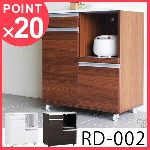 大型レンジ対応 完成品 レンジボード キッチンカウンター 80幅 RD-002