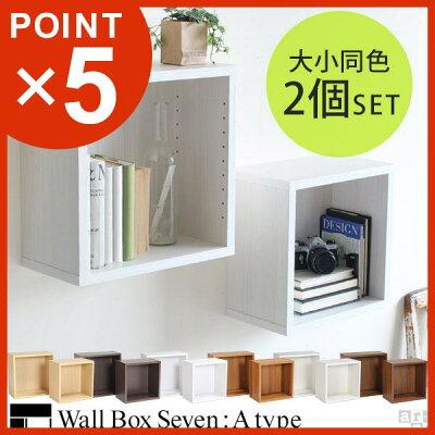 壁面収納 壁面ラック 壁掛け 壁面 壁掛け棚 壁 飾り棚 石膏ボード 棚 収納 ウォールラック…
