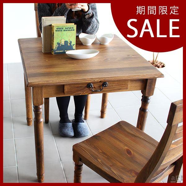 ダイニングテーブル 無垢 カフェテーブル レトロ 天然木 幅75cm