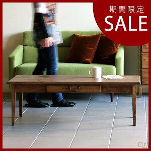 ローテーブル カフェテーブル センターテーブル テーブル 120cm幅 リビング 120cm 机 おしゃれ ...
