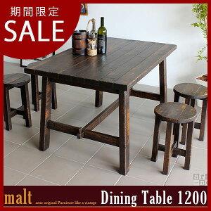 ダイニングテーブル 120 120cm 食卓テーブル 食卓 2人用 二人 机 テーブル ダイニング 長方形 単品 幅120 食卓テーブル 木製 木 カフェ アンティーク ヴィンテージ風 一人暮らし リゾート アジアン 家具 Malt ダイニングテーブル おしゃれ arne アーネ 送料無料