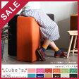 スツール 椅子 チェア デザイン カウンターチェア 北欧 ハイカウンターかわいい 四角 日本製 国産 おしゃれ 約高さ70cm モダン インテリア スツールチェア カフェ サロン 待合室 シンプル 背もたれなし ピンク 茶 ブラウン 黒 赤 レッド 緑 青 ブルー