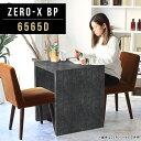 机 ダイニングテーブル 1人掛け リビングテーブル 鏡面 ハイテーブル...