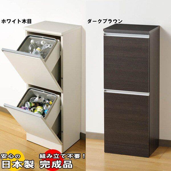 【楽天市場】ゴミ箱 分別 分別 スリム 縦型 大容量 ごみ箱 2分別 分類 2段 縦型ゴミ箱 キッチン 扉付き