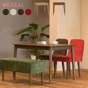 ダイニングテーブル カフェ 引き出し 2人 二人用 食卓テーブル 2人...