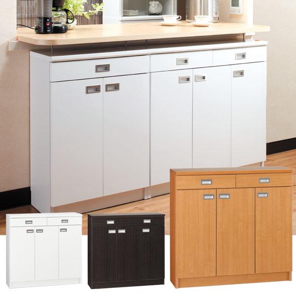Under Cabinet Storage Kitchen Biji Us - Under Counter Storage Cabinet - Cabinets