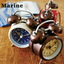 目覚まし時計 アンティーク 置き時計 子供 目覚まし ツインベル アラームクロック めざまし時計 置時計 目覚し時計 アラーム時計 レトロ 卓上 時計 アラーム 目覚 置時計 おしゃれ インテリア 北欧 CL-8950 Marine テーブルクロック 入学祝い 引っ越し祝い 新築祝い