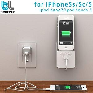 iPhone5 iPhone5s 充電スタンド 充電ステーション ケーブル 収納 充電 ステーション Lightning ライトニングコネクタ iPod iPhone スマホ スタンド スマホスタンド USB充電 スタイリッシュ デザイン 持ち運び 便利 雑貨 白 ホワイト Bluelounge ブルーラウンジ Rolio