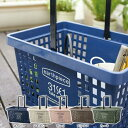 ランドリーバスケット ランドリー バスケット 洗濯かご 北欧 おしゃれ 買い物かご プラスチック...