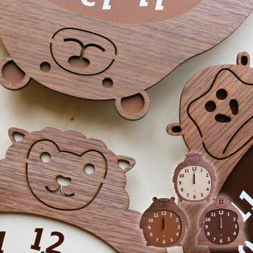 掛け時計 子供部屋 かわいい 時計 モチーフ 木製 壁掛け アニマル デザイン時計 壁掛け時計 動物 レトロ おしゃれ 雑貨 日本製 インテリア ウォールナット 子ども部屋 ゴリラ ヒツジ クマ 羊 熊 YK14-003 Clock Zoo ウォールクロック ウッド ヤマト工芸 YamatoJapan