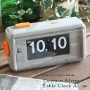 置き時計 目覚まし時計 アラームクロック アラーム時計 置時計 卓上 ライト おしゃれ TWEMCO パタパタ時計 アナログ アラーム パタパタ グレー 送料無料