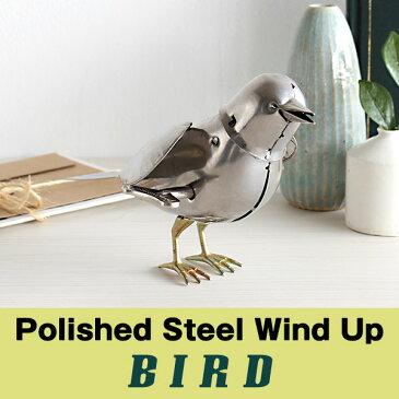 置物 インテリア小物 ブリキ おもちゃ ゼンマイ 鳥 トリ 玩具 スチール ぜんまい仕掛け レトロ プレゼント ギフト おしゃれ 雑貨 Polished Steel Wind Up Bird