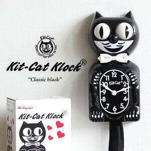 振り子時計 壁掛け レトロ キットキャットクロック 掛け時計 猫 時計 黒 猫 雑貨 猫グッズ ねこ...