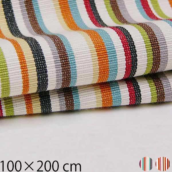 arne-style   Rakuten Global Market: Striped curtains ready made ...