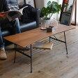 センターテーブル 木製 ローテーブル 一人暮らし 100cm 北欧 リビングテーブル ウォールナット 棚付き 高級感 ソファーテーブル テーブル ロー おしゃれ ブラウン カフェ風 テーブル anthem 送料無料