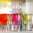 浄水器 ボトル ポット 浄水 浄水ポット 水 コンパクト イタリア ブランド LAICA STREAM LAI001 ポット型浄水器 2.3L