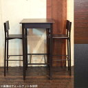 ダイニングテーブル カフェ ハイチェア 2人 ハイテーブル カフェ 2...