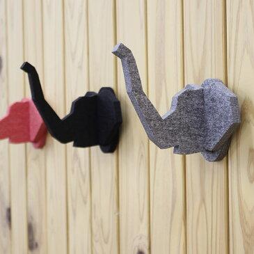コートハンガー 壁掛け 子供 ハンガー フック キッズ 壁 洋服掛け 壁掛けフック 帽子掛け キッズ ウォールハンガー 鞄 帽子 収納 マフラー アニマル 動物 ゾウ 象 Hook zou レッド グレー ブラック かわいい インテリア デザイン 雑貨 フェルト 生地 プレゼント ギフト