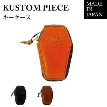 キーケース ファッション小物 革製品 キーカバー ギフト