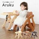 ベビーチェア ローチェア 折りたたみ 木製 椅子 キッズチェア チェア...