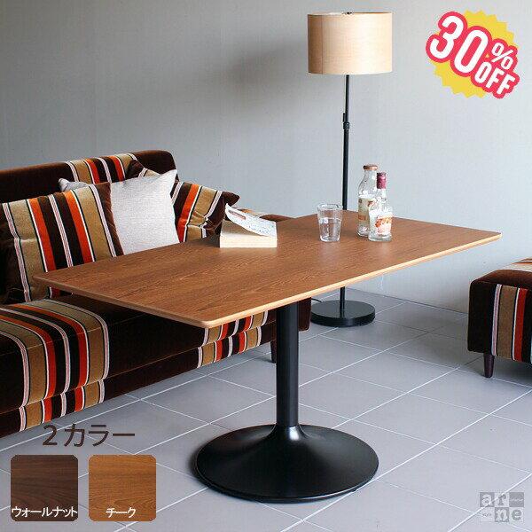 【在庫処分30%OFFSALE】テーブル 高さ60cm ダイニングテーブル センターテーブル ソファテーブル 北欧 リビング 高級感 ウォールナット ローテーブル 幅120 リビングテーブル 一人暮らし 高さ60 長方形 木製 おしゃれ カフェテーブル 1本脚 パソコンテーブル UT4-1200H