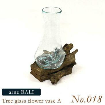 花瓶 ガラス フラワーベース arne BALI Treeglass flowervase A 【No.018】 アーネ インテリア