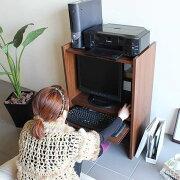 パソコン コンパクト キーボード ホワイト プリンター スペース おしゃれ ブラウン