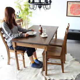 ダイニングテーブル無垢120cmTableDiningカントリー木製カフェ風引き出し120リビングテーブルアンティークカフェテーブル収納テーブル単品パイン材ダイニング幅120食卓テーブルおしゃれ送料無料【あす楽】