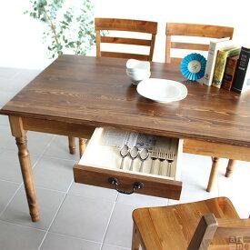 ダイニングテーブル無垢120cmTableDiningカントリー木製カフェ風引き出しアンティークカフェテーブル収納120リビングテーブルテーブルパイン材単品ダイニング幅120食卓テーブルおしゃれ送料無料【あす楽】