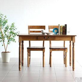 ダイニングテーブル無垢120cmTableDining木製カフェ風カントリー引き出しアンティークカフェテーブル収納120リビングテーブルテーブルパイン材単品ダイニング幅120食卓テーブルおしゃれ送料無料【あす楽】