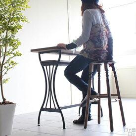 【完売】【在庫処分】カウンタースツール天然木カウンターチェア丸椅子カウンターアンティークバーチェアハイスツール木製バースツールカウンターチェアースツールウッド腰掛け腰掛背もたれなし椅子丸キッチンチェア北欧バーカウンターチェアarcII