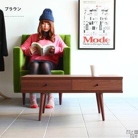 ローテーブル北欧リビングテーブルホワイト引き出し木製テーブル一人暮らしおしゃれ木センターテーブル収納付き収納幅90ブラウン日本製ナチュラル完成品カフェテーブルミニテーブルコーヒーテーブルデスクaster900送料無料【あす楽】