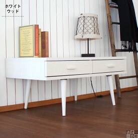 ローテーブル90リビングテーブル北欧引き出し木木製テーブルブラウン日本製完成品ホワイト白引き出し収納カフェテーブルセンターテーブルミニテーブルナチュラル北欧家具一人暮らしコーヒーテーブルデスク脚座卓おしゃれaster900送料無料